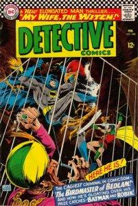 Detective Comics #348 (ungraded) stock photo / SCM
