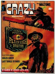 CRAZY (1973 MARVEL) 3 FN- Mar. 1974