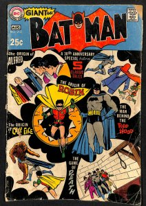 Batman #213 (1969)