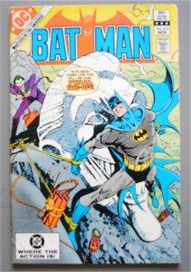 Batman  #353    VF/Better     See Actual Photo