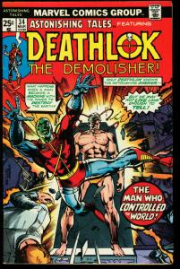 ASTONISHING TALES #34-DEATHLOK-MARVEL-fine FN