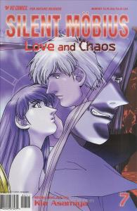 Silent Möbius: Love & Chaos #7 VF; Viz | save on shipping - details inside