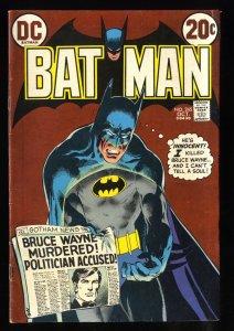 Batman #245 FN+ 6.5 Neal Adams!