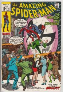 Amazing Spider-Man #91 (Dec-70) VF+ High-Grade Spider-Man