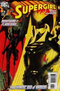 Supergirl (2005 series) #6, NM (Stock photo)