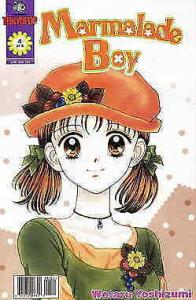 Marmalade Boy Comic #4 VF/NM; Tokyopop | save on shipping - details inside