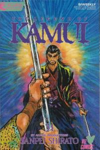 Legend of Kamui, The #31 VF/NM; Eclipse | save on shipping - details inside