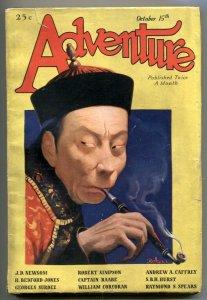 Adventure Pulp October 15 1931- Opium cover- JD Newsom