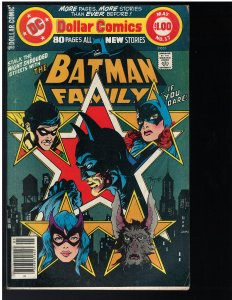 Batman Family #17 (DC, 1977)