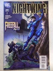 Nightwing #140 (2008)