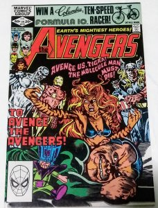Avengers #216 (VF/NM) Marvel ID#37L