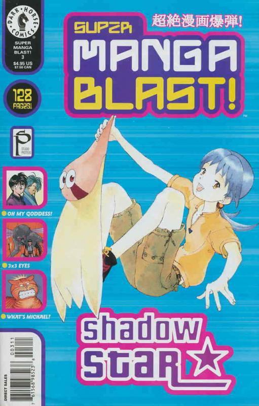 Super Manga Blast! #3 VF/NM; Dark Horse | save on shipping - details inside