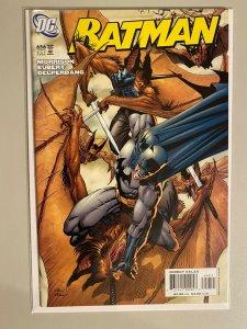 Batman #656 7.0 FN VF (2006)
