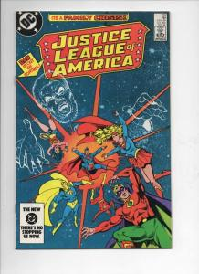 JUSTICE LEAGUE OF AMERICA #231, VF/NM, Wonder Woman, SuperGirl, Flash, DC, 1984