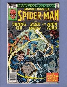 Marvel Team-Up #85 NM-/NM Spider-Man Black Widow Nick Fury Shang-Chi Marvel 1979