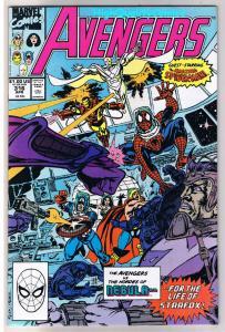 AVENGERS #316, VF, Captain America, Iron Man,Thor, Nebula, 1963,more in store