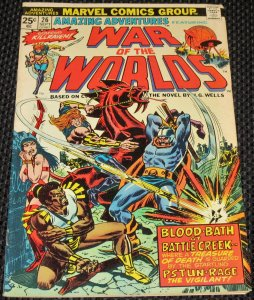 Amazing Adventures #26 (1974)