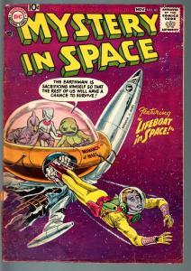 MYSTERY IN SPACE #40-GREY TONE SCIENCE-FI ART ROCKETS-ROBOTS-ALIENS  VG  VG-