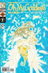 Oh My Goddess! #91 VF/NM; Dark Horse | save on shipping - details inside