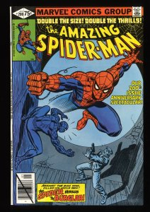 Amazing Spider-Man #200 NM+ 9.6 Marvel Comics Spiderman