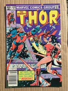 Thor #328 (1983)