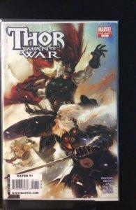 Thor: Man of War #1 (2009)