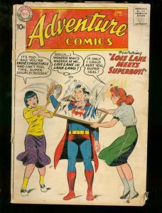 ADVENTURE COMICS #261 DC SUPERBOY LOIS LANE AQUAMAN FR