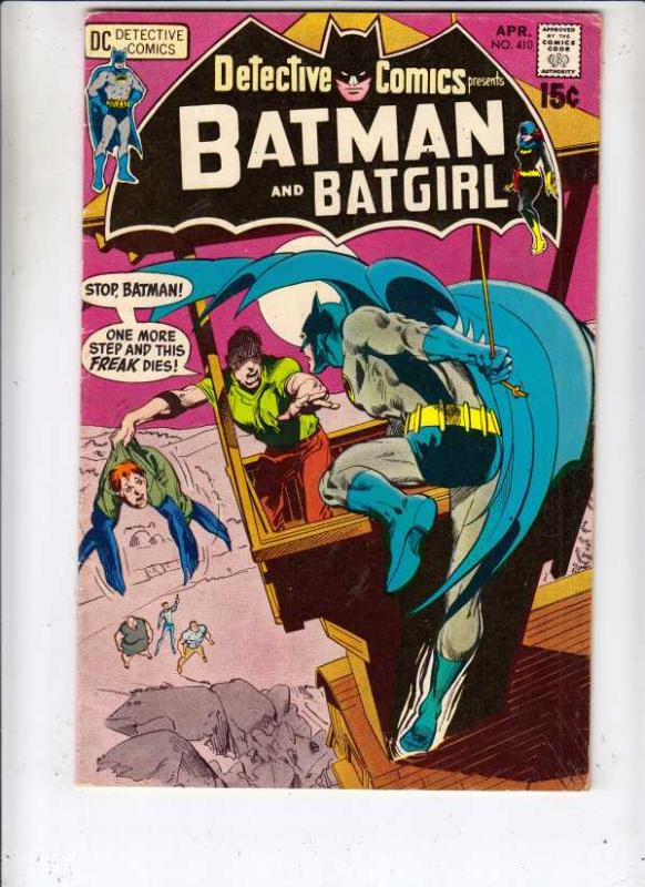Detective Comics #410 (Apr-71) VF- High-Grade Batman