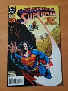 Adventures of Superman #523 ~ NEAR MINT NM ~ (1995, DC Comics)