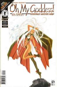 Oh My Goddess! Part III #7 VF; Dark Horse | save on shipping - details inside
