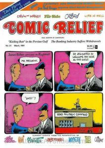 Comic Relief (magazine) #21 FN; Page One | save on shipping - details inside