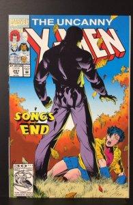 The Uncanny X-Men #297 (1993)