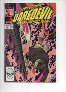 DAREDEVIL #263 NM  Murdock, Man without Fear, 1964 1989, more Marvel in store