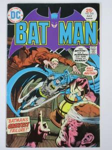 BATMAN 265 FINE July 1975 Wrightson inks COMICS BOOK