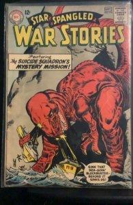 Star Spangled War Stories #110 (1963)