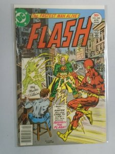 The Flash #248 6.0 FN (1977 1st Series)