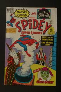 Spidey Super Stories #10 Jul 1975 Marvel & Electric Company