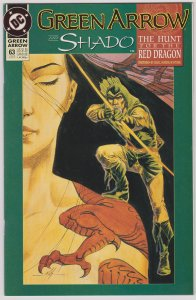 Green Arrow #63 (VF-NM)