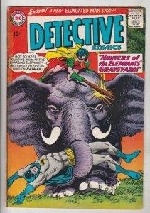 Detective Comics #333 (Nov-64) VG/FN Mid-Grade Batman, Robin
