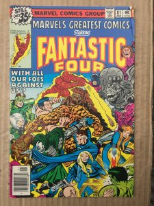 Marvel's Greatest Comics #81