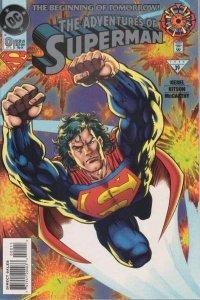 Adventures of Superman (1987 series) #0, VF+ (Stock photo)