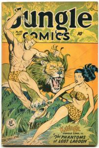 JUNGLE COMICS #103-WILD COVER--FICTION HOUSE-1948 VF