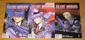 Silent Mobius: Hell #1-3 VF/NM complete series - kia asamiya - viz manga set