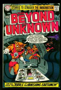 From Beyond the Unknown #4 1970- Murphy Anderson cover- VF