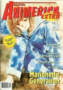 Animerica Extra (Vol. 3) #12 VF/NM; Viz | save on shipping - details inside