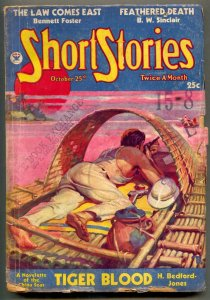 Short Stories Pulp October 25 1934- Tiger Blood- Bennett Foster