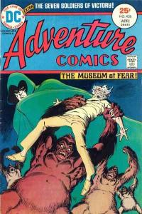 Adventure Comics (1938 series) #438, Fine+ (Stock photo)