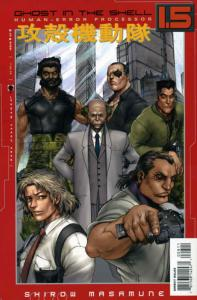 Ghost in the Shell 1.5: Human-Error Processor #8 VF/NM; Dark Horse | save on shi