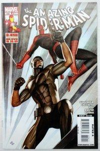 The Amazing Spider-Man #609 (NM-, 2009)