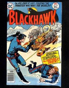 Blackhawk #249 (1976)